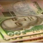 Рада приняла бюджет-2021: курс доллара, инфляция, зарплата, безработица — все показатели