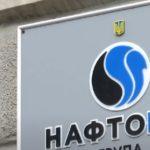 «Нафтогаз» пожаловался на миллиардные долги клиентов