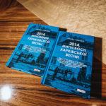 Министр внутренних дел выпустил книгу о «харьковской весне»