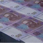Украинцам компенсируют 1000 грн на электроэнергию: кому повезет