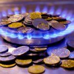 Кабмин снизил цены на газ для населения: 6,99 грн за кубометр