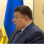 Тупицкий сообщил, когда ему могут вручить подозрение