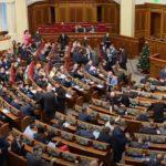 Нардепам выплатили миллионы гривен компенсации за жилье: кто получил