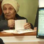Украинцам рассказали о планах по повышению пенсий, зарплат и соцвыплат в 2021 году