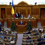 Украинских нардепов оштрафовали на десятки миллионов
