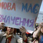 За неделю после вступления в силу новой нормы Закона о языке поступило 195 жалоб