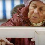 Украинцам объяснили, как ПФУ может «украсть» стаж и урезать пенсии