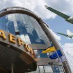 Замдиректора «Украэроруха» подозревают в мошенничестве на $100 тыс.