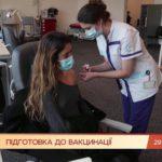 Украина зарегистрировала первую вакцину против COVID-19