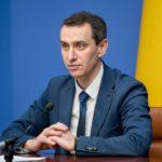 Украина ожидает на следующей неделе 500 тысяч доз вакцины от AstraZeneca