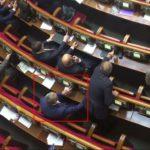 Нардепу Поляку сообщили о подозрении в кнопкодавстве