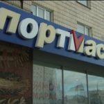 СБУ назвала причину санкций против Спортмастера