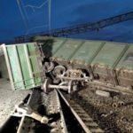 Под Днепром произошло ЧП с поездом