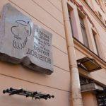 У Петербурзі виставили на продаж квартиру письменника Сергія Довлатова