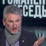 Друзенко: Зеленскому грозит до 10 лет тюрьмы