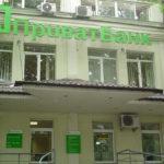 Украинцы стали чаще получать иностранные переводы — Приватбанк