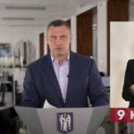 Кличко призвал Кабмин ввести локдаун во всей Украине