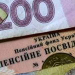Украинцы смогут получать пенсию в 7 тыс грн: в Кабмине объяснили ряд важных моментов