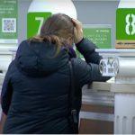 ПриватБанк и Ощадбанк ответили АМКУ по эквайрингу