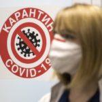 Локдаун в Украине: где ужесточают карантин и какие теперь запреты