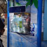 Оккупанты Крыма бьют тревогу из-за нехватки воды на курортный сезон