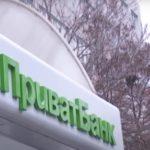 Нацбанк объяснил, когда продадут ПриватБанк и Ощадбанк