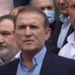 Суд принял решение по аресту Медведчука