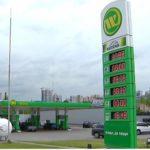 Стали известны цены на бензин, дизтопливо и автогаз