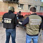 На Донетчине задержали военного по подозрению в сотрудничестве с террористической «ДНР»