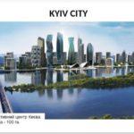 В «Киев Сити» могут вложить $10 миллиардов