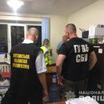 На Луганщине жительница Мариуполя предлагала взятку сотруднику СБУ