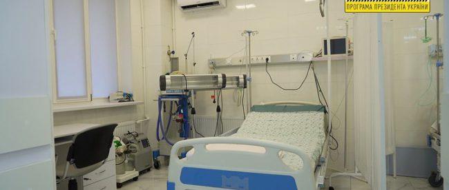 В Беловодске показали, как отремонтировали многопрофильную больницу